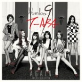 Again - EP Lyrics T-ARA