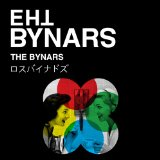 The Bynars Lyrics The Bynars
