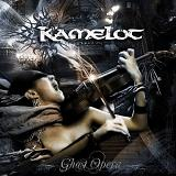 Ghost Opera Lyrics Kamelot