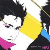 MP2 Lyrics Ming & Ping