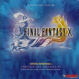 Final Fantasy X Soundtrack Lyrics Nobuo Uematsu