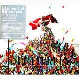 Butterfly Lyrics L'arc-En-Ciel