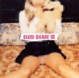 Siam Shade VII Lyrics Siam Shade
