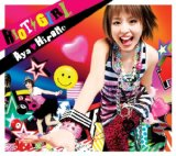 Miscellaneous Lyrics Aya Hirano