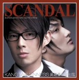 Miscellaneous Lyrics Kangta & Vanness