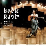 Heaven's Kitchen Lyrics Bonnie Pink