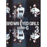 Sound G. Lyrics Brown Eyed Girls
