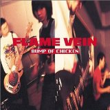 Flame Vein Lyrics Bump Of Chicken