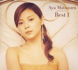 Miscellaneous Lyrics Aya Matsuura
