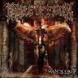 The Manticore and Other Horrors Lyrics Cradle Of Filth