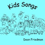 Miscellaneous Lyrics Dean Friedman