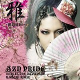 Miscellaneous Lyrics AZN Pride