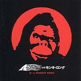 'A' vs. Monkey Kong Lyrics A
