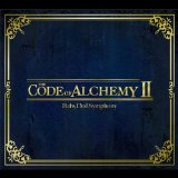THE CODE OF ALCHEMY Lyrics BabyDollSymphony