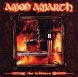 Avenger Lyrics Amon Amarth