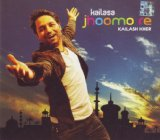 Miscellaneous Lyrics Kailash Kher