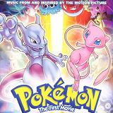 Pokemon The First Movie Lyrics Pokemon