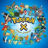 Pokemon X: Ten Years Of Pokemon Lyrics Pokemon