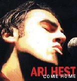 Come Home Lyrics Ari Hest