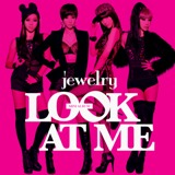[EP] Look At Me Lyrics Jewelry