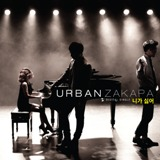 I hate you - Single Lyrics Urban Zakapa