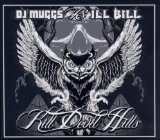 Kill Devil Hills Lyrics DJ Muggs