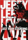 Last Man Standing Lyrics Jerry Lee Lewis