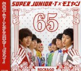 Miscellaneous Lyrics Super Junior T