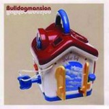 Debut E.P Lyrics Bulldog Mansion