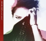 [EP] I Lyrics Kim Jaejoong