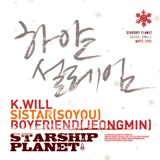 Starship Planet 2012 Lyrics K.Will, Soyu (Sistar), Jung Min (Boyfriend)