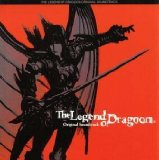Miscellaneous Lyrics Legend Of Dragoon