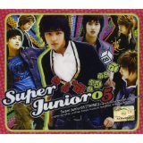 Super Junior 05 Lyrics Super Junior