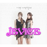 I'll Love Lyrics Jevice Feat. Yura