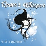 Out of the Lucky Fountain Lyrics Rama's Whisper