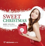 Sweet Christmas Lyrics Shin Se Kyung, Epiton Project