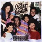 The Great Debater (Mixtape) Lyrics Skyzoo