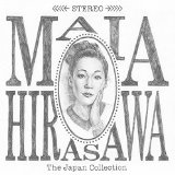 The Japan Collection Lyrics Maia Hirasawa