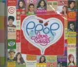 Himig Handog P-Pop Love Songs Lyrics Bugoy Drilon
