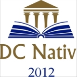 2012 Lyrics D.C. Nativ