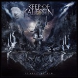 Heaven Of Sin Lyrics Keep Of Kalessin