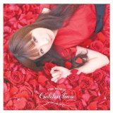 Miscellaneous Lyrics Yui Horie