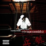 Mixtape Messiah 2 Lyrics Chamillionaire
