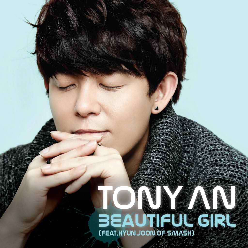 Ache Lyrics Tony An feat. Hyun Jun of Smash