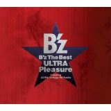 B'z The Best Ultra Pleasure Lyrics B'z