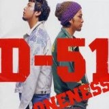 Oneness Lyrics D-51