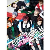 Super Junior-M The 2nd Album 'Break Down' Korean Ver. Lyrics Super Junior M