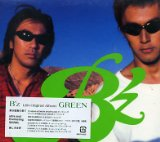 Green Lyrics B'z