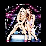 Drama Lyrics Bananarama