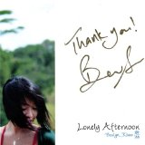 Lonely Afternoon Lyrics Bevlyn Khoo